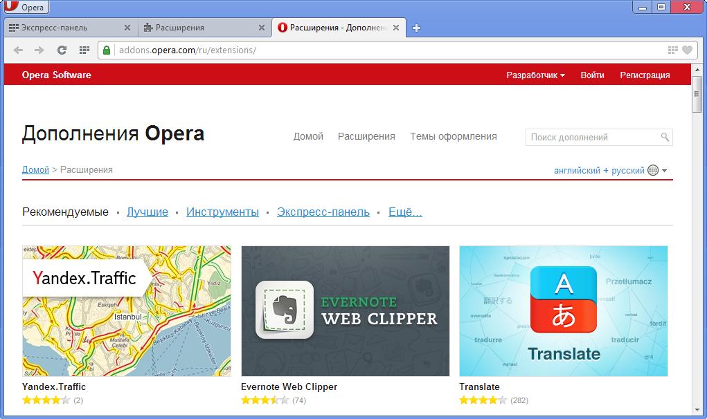 Скачать программу для браузеров без рекламы